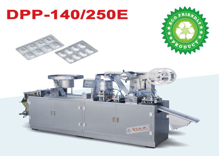 High Sealable Cold Aluminium Foil Pharmaceutical Packaging Machinery Automatic dostawca